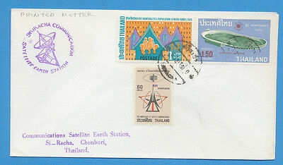 SPACE Topic cover - THAILAND - 1970 - Si-Racha Commnication Satelllite Station