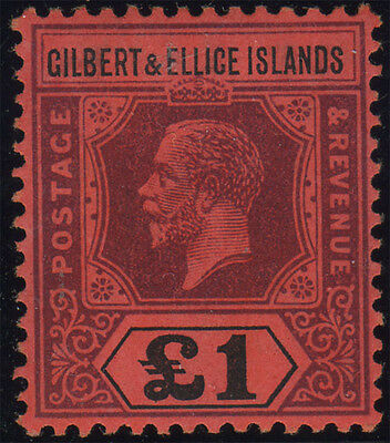 Gilbert & Ellice Islands, SG 24, 1924 £1 green and red fine fresh mint, Cat £550