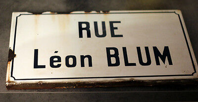 "French Real Enamel Street Sign, Plaque ""rue Leon Blum """