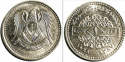 Syria 1968 1 Pound Uncirculated (KM98)