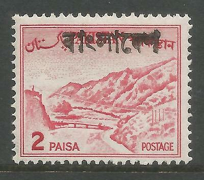 BANGLADESH. 1972. Provisional Sello manual बांग्लादेश 16mm x 4mm encendido 2