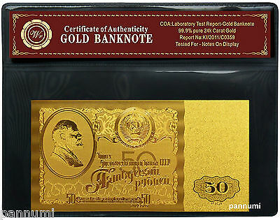 RUSSIA 50 Roubles 24k Gold Plated Banknote with COA NEW (n60g)