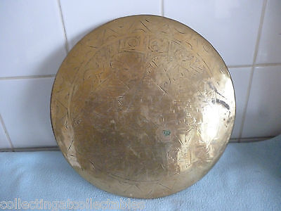 Antique  Middle Eastern Ornate Embossed Brass Gong