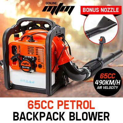 NEW MTM 65CC 2 Stroke Petrol Backpack Leaf Blower Commercial Garden Yard Outdoor