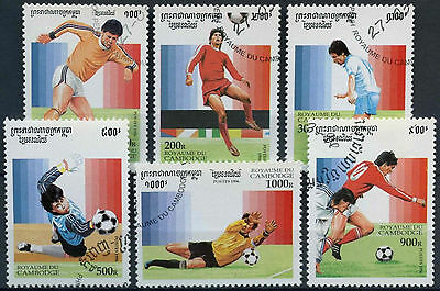 Cambodia 1996 SG#1515-20 World Cup Football Cto Used Set #D10387