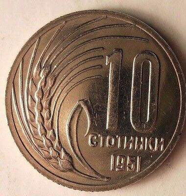 1951 BULGARIA 10 STOTINKI - AU - Great Uncommon Cold War Relic - Bulgaria Bin