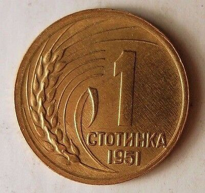 1951 BULGARIA STOTINKA - AU - Great Uncommon Cold War Relic - Bulgaria Bin
