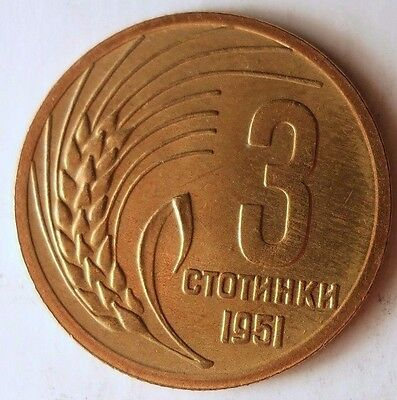 1951 BULGARIA 3 STOTINKI - AU - Great Uncommon Cold War Relic - Bulgaria Bin