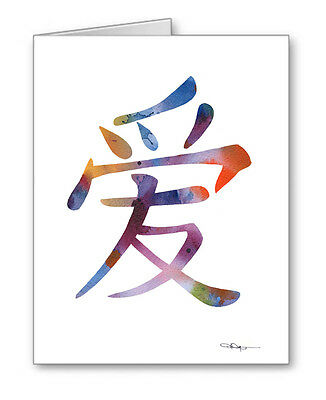 LOVE CHINESE SYMBOL Note Cards With Envelopes