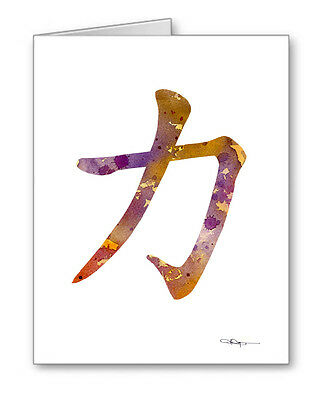 STRENGTH CHINESE SYMBOL Note Cards With Envelopes