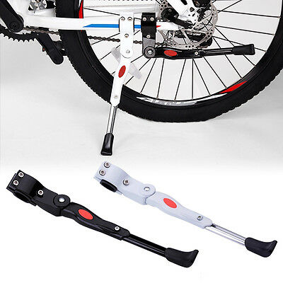 Heavy Duty Adjustable Mountain Bike Bicycle Cycle Prop Side Rear Kick Stand UK
