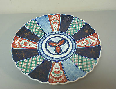 NICE 19th C. ANTIQUE JAPANESE IMARI DECORATED CHARGER, MEIJI PERIOD (1868-1913)