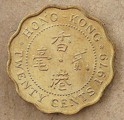 1979 Hong Kong 20 Cents KM# 36 MS UNC Coin QEII