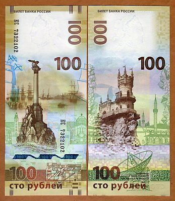 Russia, 100 rubles, 2015 Pick New, Commemorative, UNC