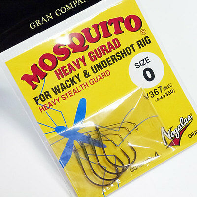 """Nogales Mosquito Heavy Guard Size #0 """"For Wacky & Undershot Rig"""""""