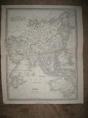 Superb Antique 1827 Asia Map Arabia Australia India China Japan Korea Formosa Nr