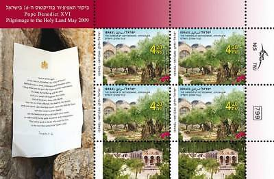 Israel 2010 Joint Issue W/Vatican Gethsemane Sheet Mnh