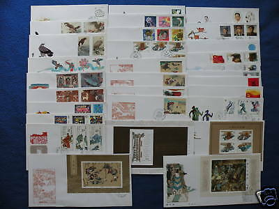 P.R.China.1987 Complete Year Set FDC