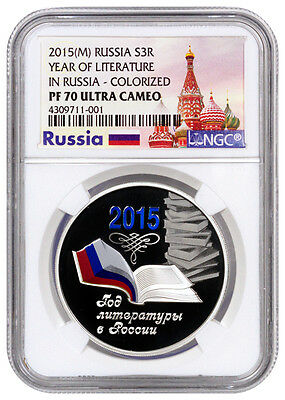 2015 (M) Russia 3R 1 Oz Colorized Silver Year of Literature NGC PF70 UC SKU39625