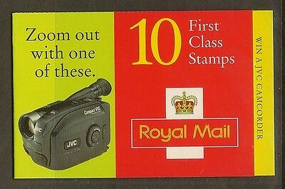 GB 1998 Barcode Booklet HD48 c£11