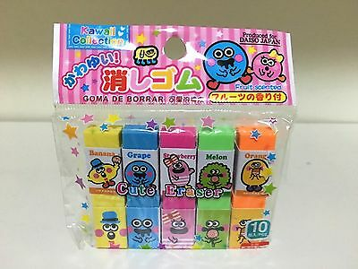 DAISO JAPAN CUTE ERASER Fruit scented 10PCS FREE SHIPPING