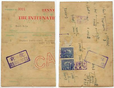 old China receipt with Revenue stamps - cover
