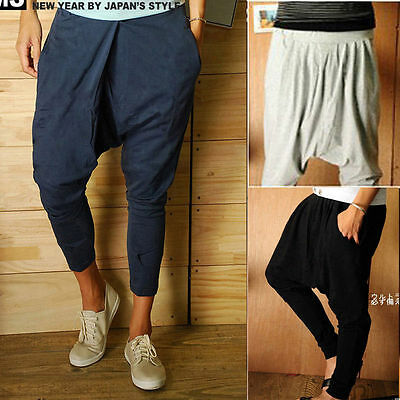 New Mens Fashion Hip-Hop Trendy Stretchable Harem Casual Trousers Baggy Pants