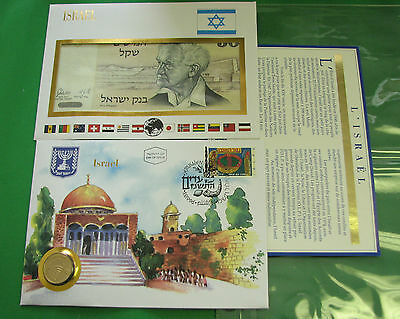 Israel Banknote & Stamp First day Cover Mint Presentation Set French