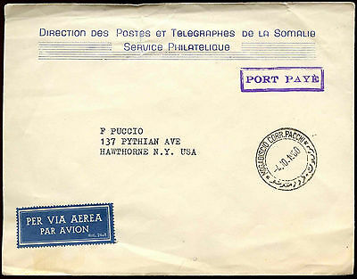 Somalia 1960 Mogadiscio COrr Pacchi, Post Paid Co Airmail Cover #C33924