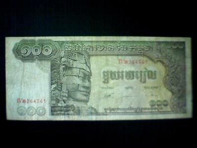 Cambodia (1957-1975) Nd 100 Cent Riels #2