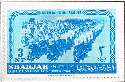 Sharjah Girl Scouts Parade stamp 1964 MLH