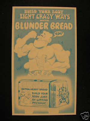 1969 Topps Wacky Packages Ad Proof Card Blunder Bread