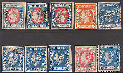 Romania 1869 1871 1872 Used Prince Karl Imperf/perf Stamp Collection ,