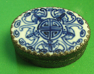 Vintage Silver Blue White Porcelain Chinese Box Jewelry