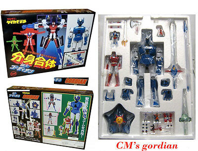 Gordian Arcadia CM's Garbin Chogokin Deluxe Normal Color Limited Extra Parts