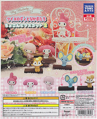My Melody with Friends Gashapon Mascot Figure Part 2 Complete Set (5)