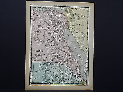 Antique Map 1894, M4#56 Map of Egypt & Western Arabia or Africa Double Sided