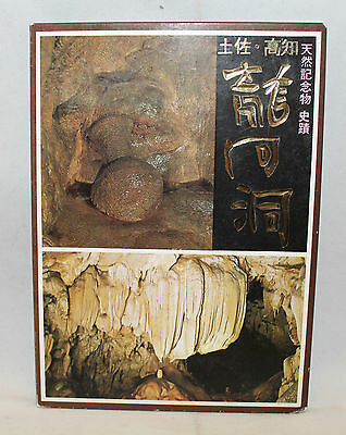 Tosa Kochi Japan Ryugado Cave Histrical Site Natural Monument 16 Postcard Set