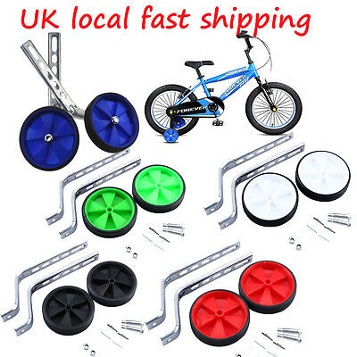 "Kids Bicycle Bike Cycle Children Stabilisers Tool 12-20"" Inch Training Wheels"