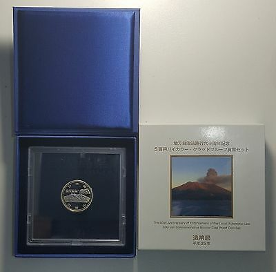 2013 Japan 500 Yen Kagoshima Bi-Metallic Proof Coin in Case of Issue 30k Issued