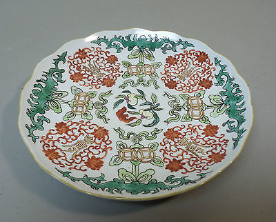 "Beautiful Antique Chinese Export ""famille Verte""  8"" Cabinet Plate"
