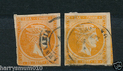Greece stamp 1861 Hermes Head 10 L x 2  without numbers on back  SB2