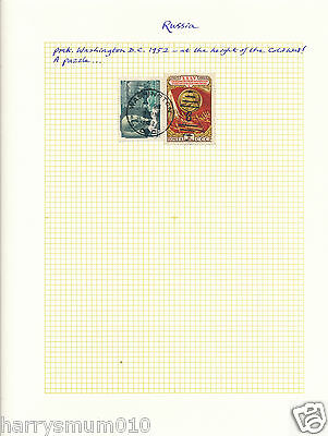 Paquebot postmark cancel Packet boat Stamp Russia SA5