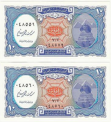 Egypt  10 Piastres Unc 2 Pcs Pair P.189 Replacement Banknotes