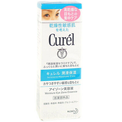 Kao Japan CUREL Moisture Eye Zone Essence (20g/0.83 fl.oz.) for Sensitive Skin