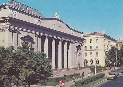 Post Card - Беларусь Минск / Staatliches Kunstmuseum