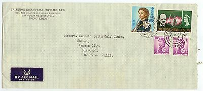 1966 Hong Kong China cover to US - Sc 213, 226, 204(x 2) - Tri-Union Supplies