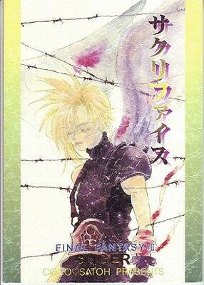 Final Fantasy 7 VII doujinshi Sephiroth x Cloud Sacrifice Suger