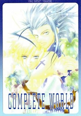 Final Fantasy 7 VII FF7 BL Doujinshi Zack Zax x Cloud Complete World Maverix