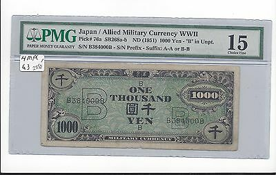 "Japan ""B"" 1000 Yen Pick 76a 2nd run B-B RARE!!  PMG 15 FINE  elusive at best"